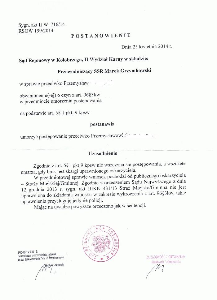 Koobrzeg-blogjpg